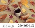 お茶 リラックス 29495413