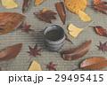 お茶 リラックス 29495415