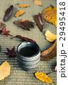 お茶 リラックス 29495418