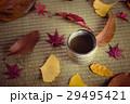 お茶 リラックス 29495421