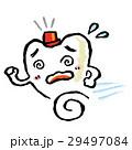 歯 キャラ ゆるキャラのイラスト 29497084