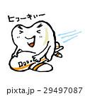 歯 キャラ ゆるキャラのイラスト 29497087