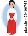 女性 人物 全身のイラスト 29499765