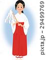御幣を持つ巫女・青バック 29499769