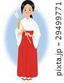 破魔矢を持つ巫女・青バック 29499771