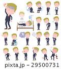 男性 ビジネス 金髪のイラスト 29500731