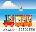 動物の蒸気機関車の旅 29501550