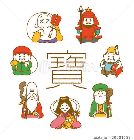 かわいい七福神 サークルのイラスト素材 29501555 Pixta