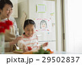 母の日 親子 冷蔵庫の写真 29502837
