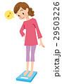 体重計 女性 体重測定のイラスト 29503226