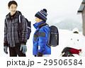 雪国で暮らす家族 通学風景 29506584