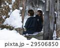 乳頭温泉 冬 温泉旅行の写真 29506850
