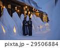女子旅 雪景色の温泉 29506884