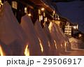 女子旅 雪景色の温泉 29506917
