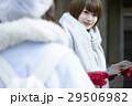 冬 旅行 人物の写真 29506982