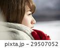 冬 女性 1人の写真 29507052