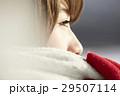 冬 女子旅 女性の写真 29507114