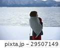 湖畔 冬 女性の写真 29507149
