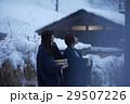 乳頭温泉 冬 温泉旅行の写真 29507226