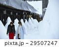 乳頭温泉郷 冬 雪の写真 29507247
