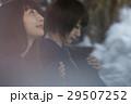 乳頭温泉 冬 温泉旅行の写真 29507252