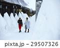 乳頭温泉郷 冬 雪の写真 29507326