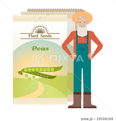 Pack of Peas seeds iconのイラスト素材 [29508168] - PIXTA