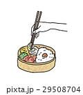 お弁当 イラスト 29508704
