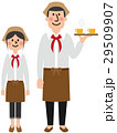 カフェ店員ベクター 29509907