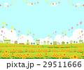 ひまわり 街 風船のイラスト 29511666