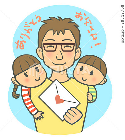 お父さんと子供 29513768