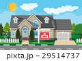 ベクター 不動産 住宅のイラスト 29514737