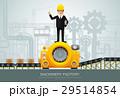 ファクトリー 工場 製造所のイラスト 29514854