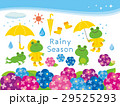 梅雨イラスト 29525293