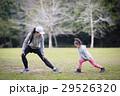 準備運動 準備体操 親子の写真 29526320