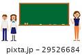 黒板と先生生徒ベクター 29526684