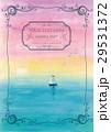 透明水彩 水彩画 手描きののイラスト 29531372
