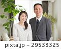 人物 夫婦 カップルの写真 29533325