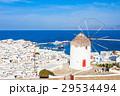 Windmills on Mykonos, Greece 29534494