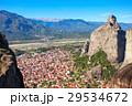 メテオラ ギリシア ギリシャの写真 29534672