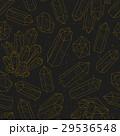 黒色 黒 ブラックのイラスト 29536548