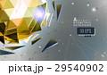 トライアングル 三角 三角形のイラスト 29540902