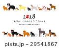 犬の年賀状 カラー 29541867