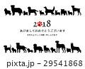 犬の年賀状 シルエット 29541868
