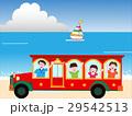 家族で海岸のバスの旅 29542513