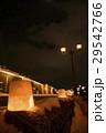 小樽雪あかりの路 雪あかりの路 夜の写真 29542766