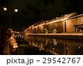 小樽雪あかりの路 雪あかりの路 夜景の写真 29542767