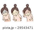 女性 頭痛 腹痛のイラスト 29543471