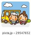 小学生 遠足 バス旅行のイラスト 29547652