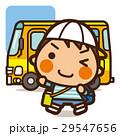 小学生 男の子 遠足のイラスト 29547656